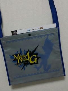 TGS2014 MH4GBAG.jpg